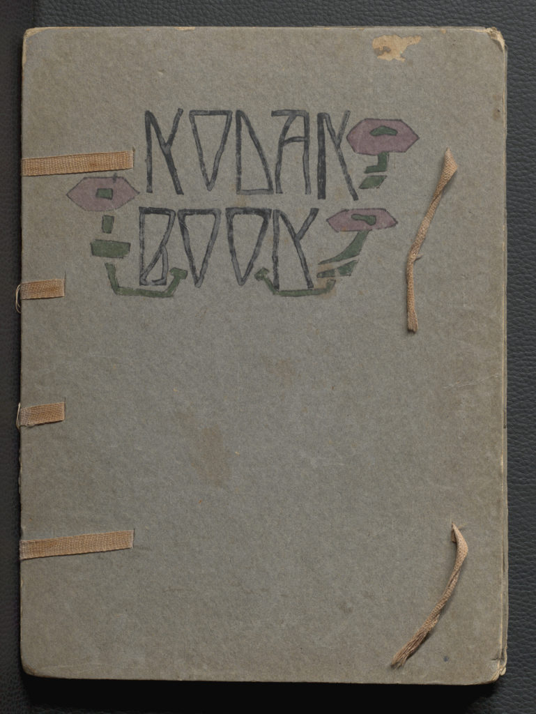 Image of the cover of the scrapbook.